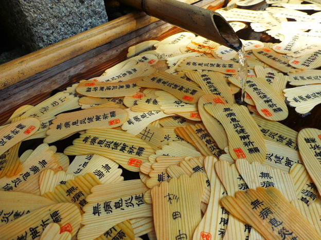 Photos: 足型祈祷木