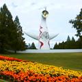 万博記念公園 太陽の広場