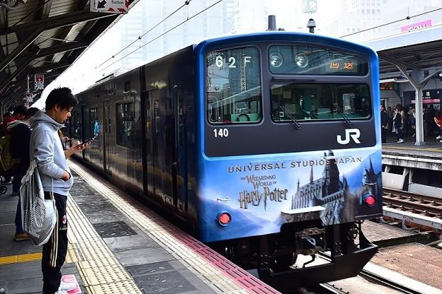 大阪環状線 ハリーポッターラッピング 車両