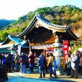 Photos: 神戸の港を見守り続けてきた北野天満神社 拝殿