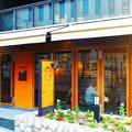 Photos: お酒の飲めるスタバが関西初上陸