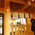 Photos: 祇園に祀るお伊勢さん@大神宮社(内宮・外宮)