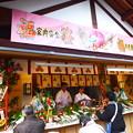 写真: 福笹で商売繁盛を願う