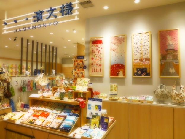 Photos: 可愛い和小物の販売 濱文様@ラスカ熱海