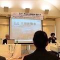 震災復興応援イベント 3.11 from KANSAI 2017