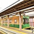 Photos: 嵐電 嵐山駅