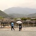 Photos: 嵐山 渡月橋