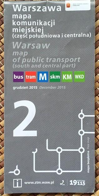 ワルシャワ 公共交通機関の地図