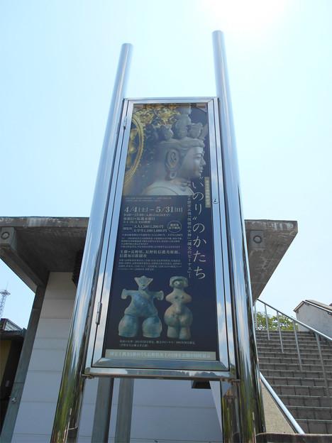 526_いのりのかたち