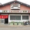 0619_ハルピン食堂