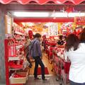 0919_赤パンツを物色するアヤベー