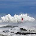 Photos: 雲になった波