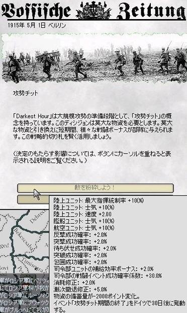 http://art41.photozou.jp/pub/953/3181953/photo/238810405_624.v1468763620.jpg