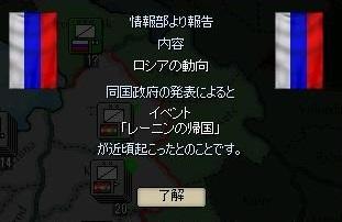 http://art41.photozou.jp/pub/953/3181953/photo/238934230_org.v1469011902.jpg