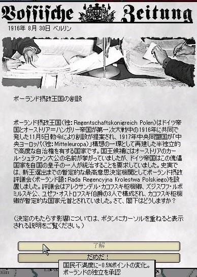 http://art41.photozou.jp/pub/953/3181953/photo/238934304_624.v1469012014.jpg