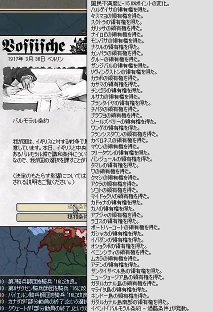 http://art41.photozou.jp/pub/953/3181953/photo/238987048_624.v1469184404.jpg