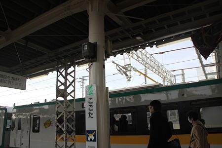 小牛田駅。仙台に向かいます