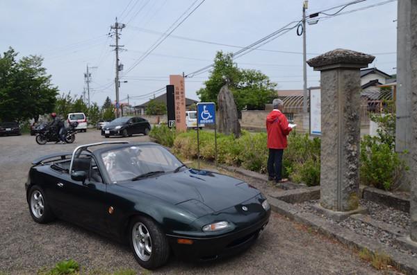 軽井沢の近くにあるとは知らなかった日本に2つあるうちの一つの五稜郭