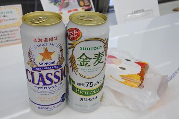 北海道限定のサッポロクラシックで乾杯