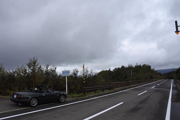望岳橋からの景色は雲と霧でいまいち