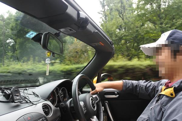 運転している人もとても幸せそうな表情