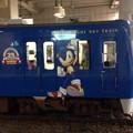 Photos: ピント合ってないけどセガのラッピング列車見れたヽ(*´∀`)ノ #京急セガトレインキャンペーン