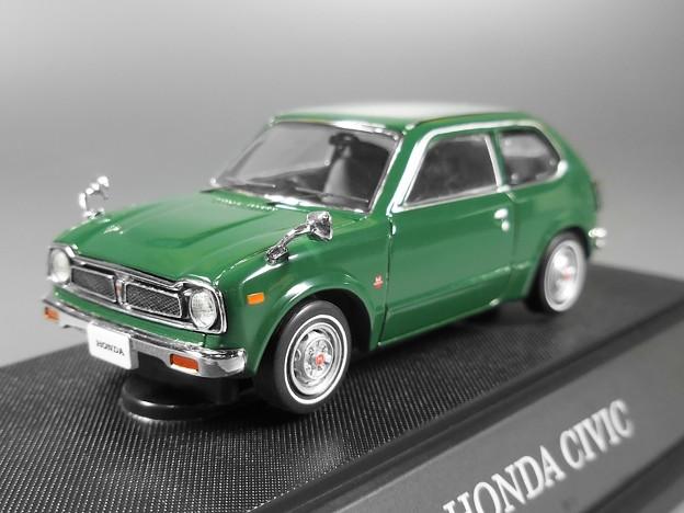Honda Civic Hi-Deluxe 1972