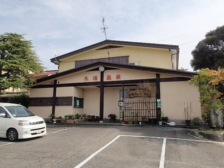 26 10 石川 小松 木場温泉 総湯 1