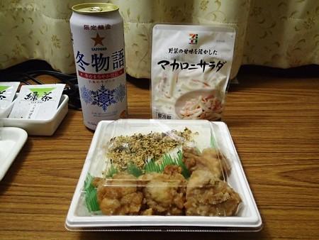 26 11 熊本 ホテルサン人吉 3