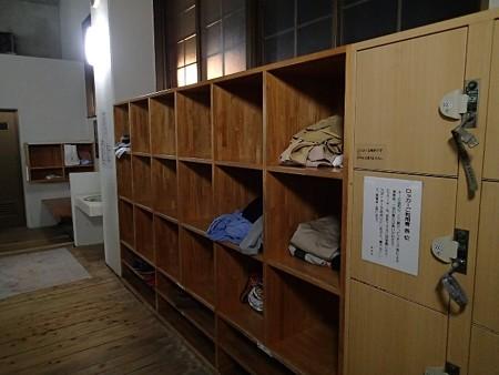 26 12 亀川 浜田温泉 5