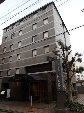26 12 小倉 ホテルかじまち 1