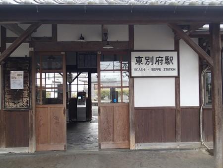 26 12 東別府駅 2