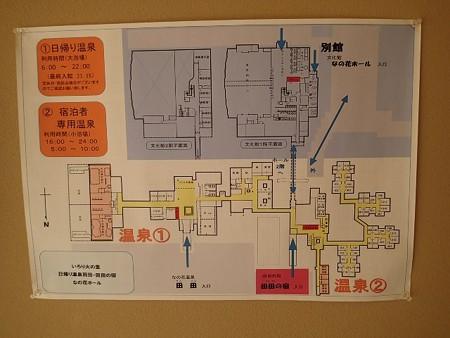 28 GW 山形 なの花温泉 田田の宿 0