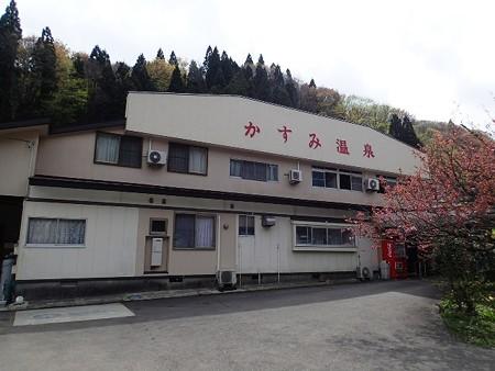 28 GW 秋田 かすみ温泉 1