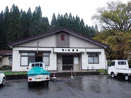 28 GW 秋田 湯ノ岱温泉 共同浴場 1