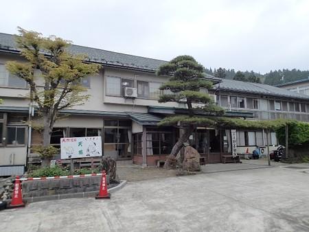 28 GW 宮城 東鳴子温泉 いさぜん旅館 2