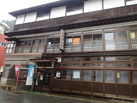 28 GW 山形 肘折温泉 三浦屋旅館 1