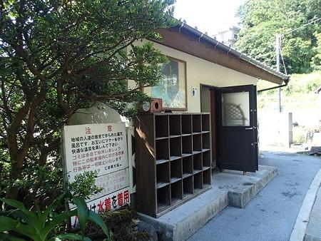 28 6 伊豆 石部温泉 平六地蔵露天風呂 2