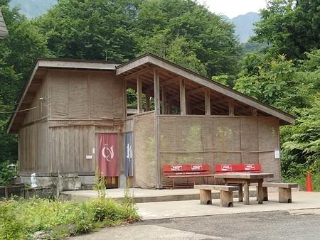28 7 新潟 駒の湯温泉 駒の湯山荘 4
