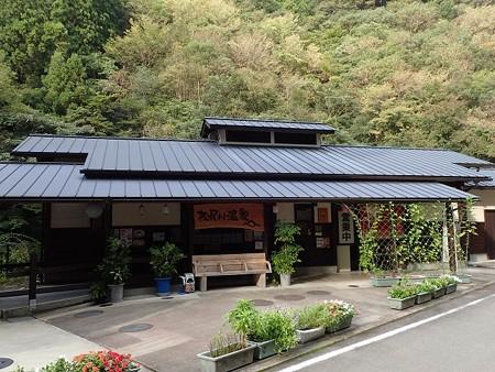 28 10 徳島 松尾川温泉