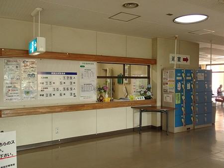 28 7 福島 須賀川市民温泉 2