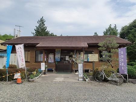 栃木 喜連川温泉の共同湯と町並みほか