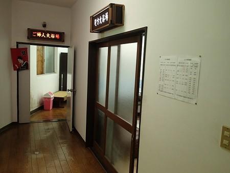 28 7 群馬 宝川温泉 汪泉閣 5