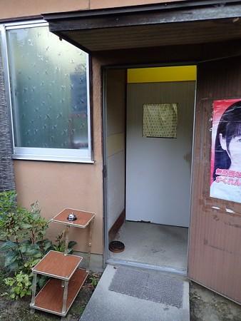 28 7 愛知 尾張温泉 湯元別館 4