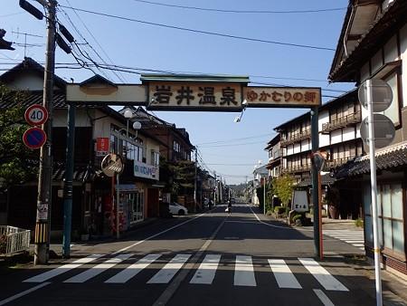 H28 カニと鳥取&岡山の紅葉
