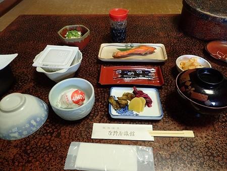28 8 福島 飯坂温泉 平野屋旅館 11