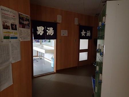 28 SW 北海道 宮内温泉 3