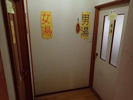28 SW 北海道 千走川温泉 3