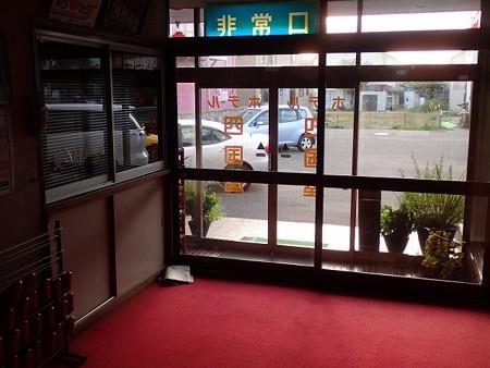 28 SW 北海道 長万部温泉 ホテル四国屋 7