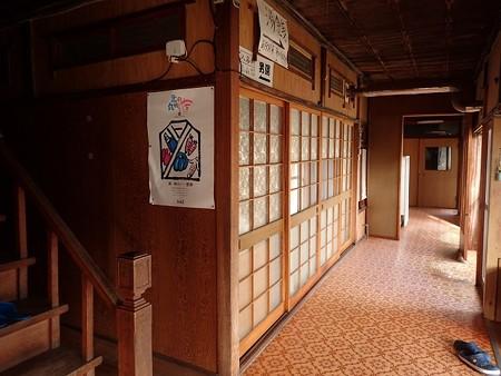 28 SW 北海道 濁川温泉 新栄館 5